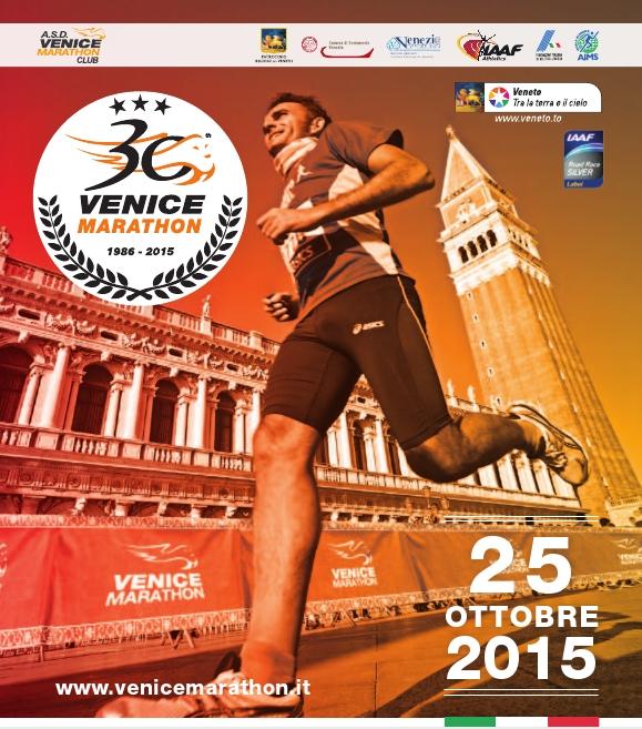 venice marathon 2015