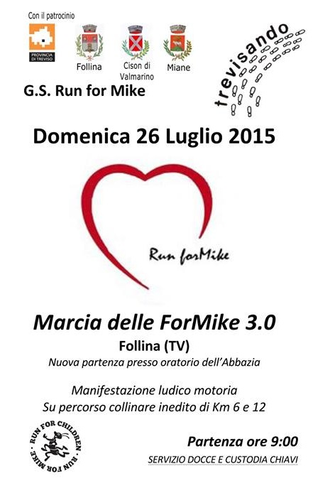 marcia delle formike