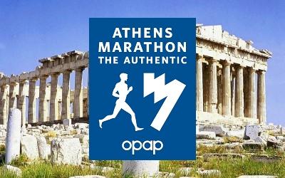 Atene_2015