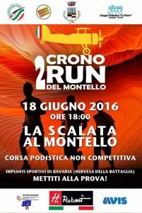 montello1
